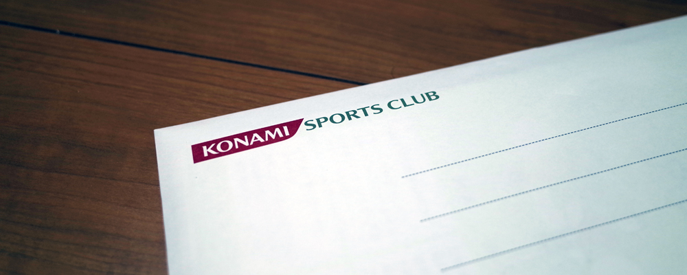 コナミスポーツクラブの見学