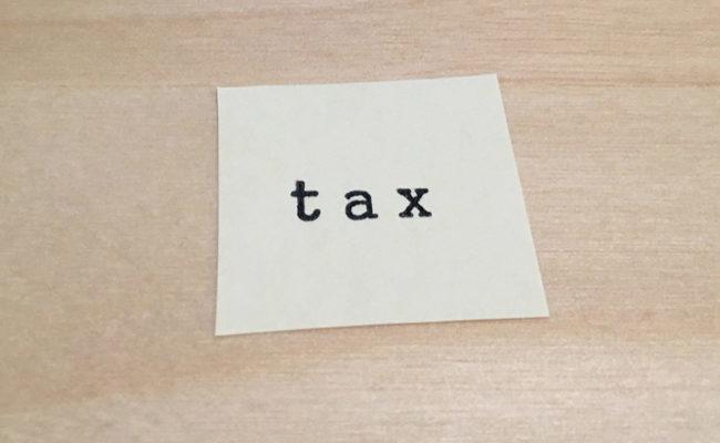 税金って何?
