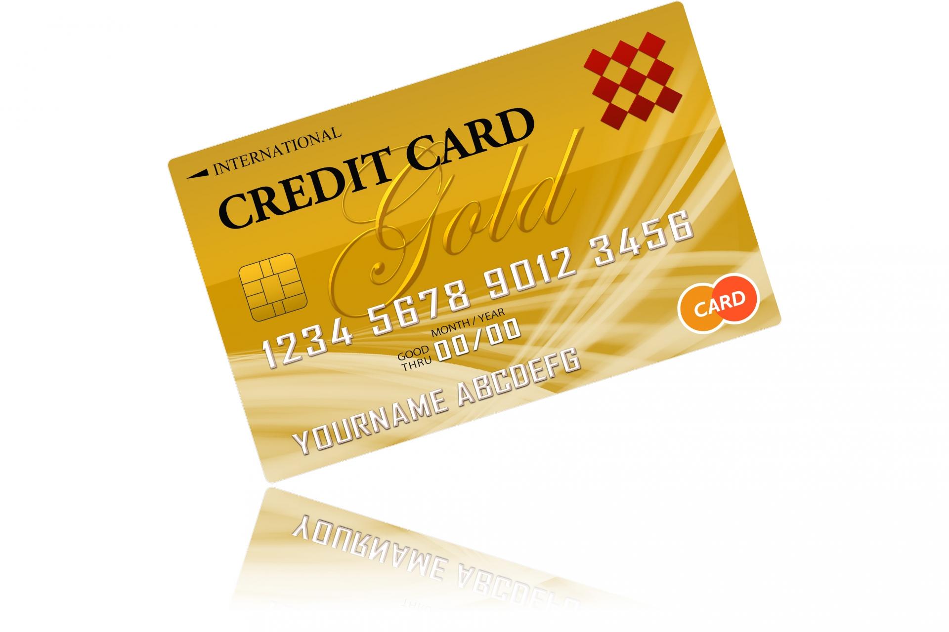 クレジットカードの有用性
