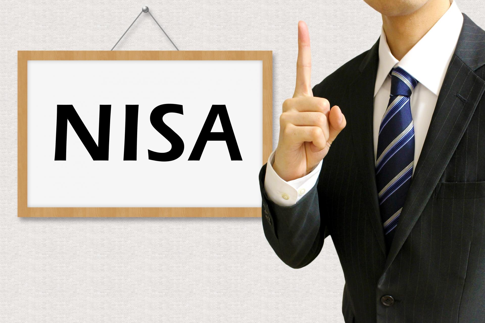 「つみたてNISA」から「NISA」に切り替えた理由