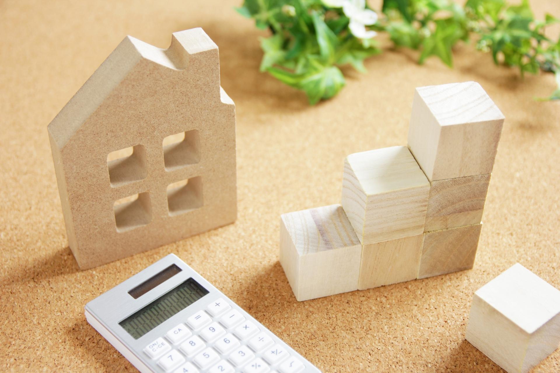 住宅ローンを組むなら月々の支払を家賃よりも低くしなければいけない理由