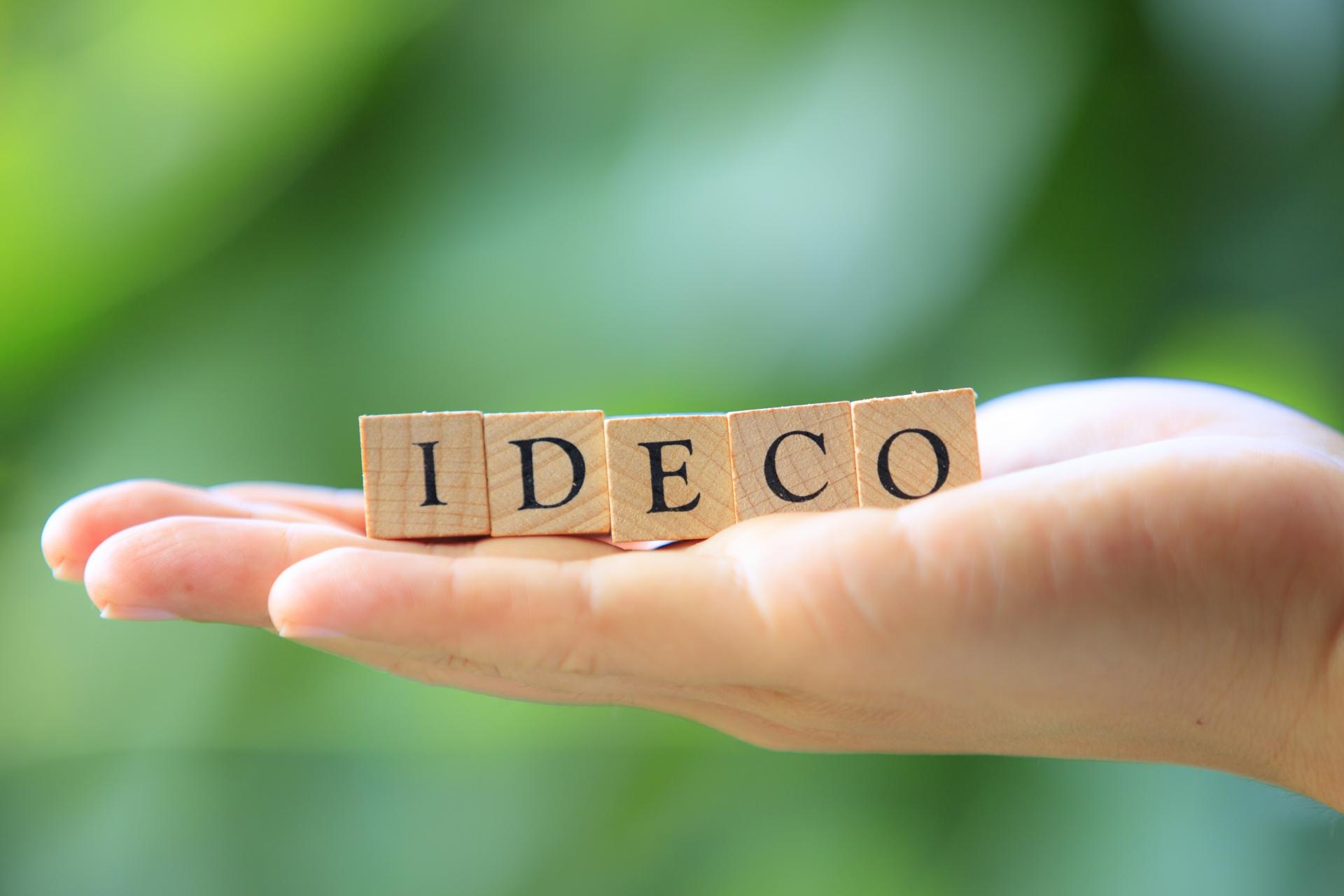 SBI証券のiDeCo新プラン「セレクトプラン」の方が良い理由
